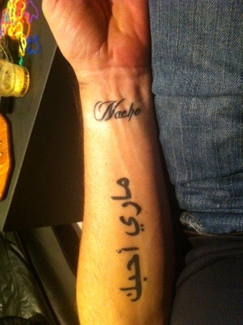 tatuajes letras 05