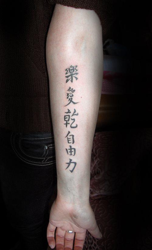 tatuajes-letras-31