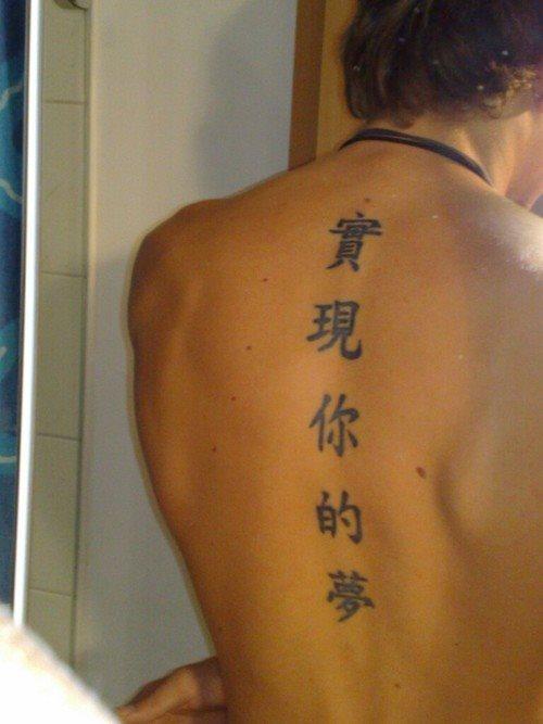 tatuajes-letras-34