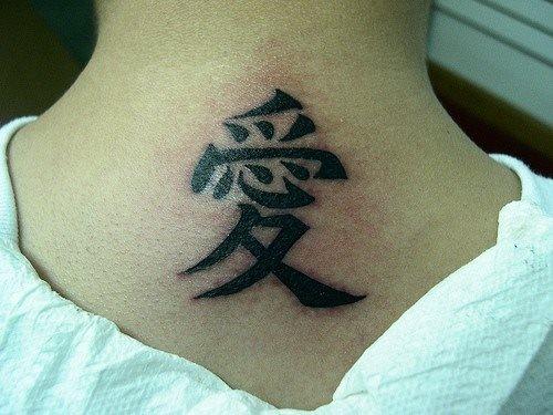 tatuaje amor love 1038