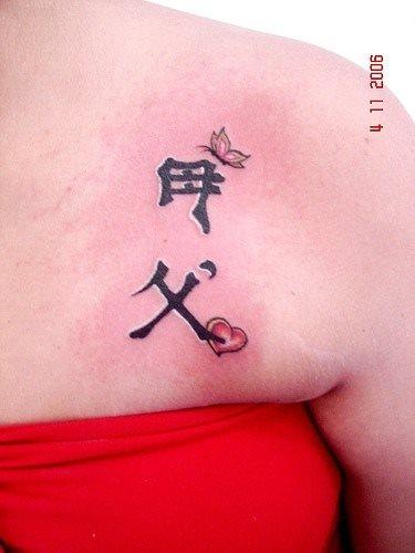 tatuaje amor love 1072