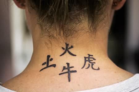 131 Tatuajes Chinos Con Letras O Símbolos
