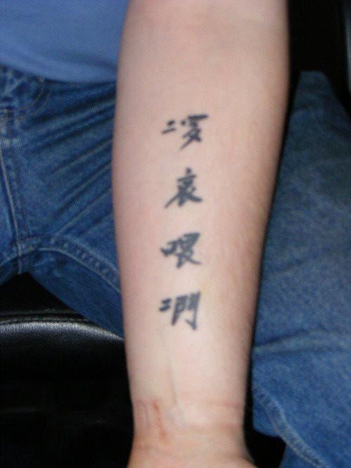80 tatuajes de frases o textos con letras chinas