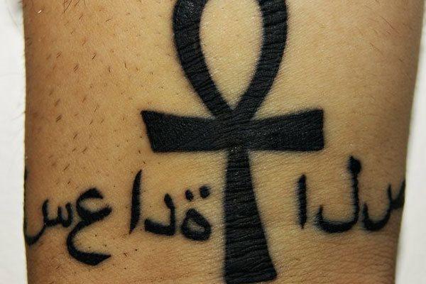 56 Modelos Con Perfectos Tatuajes árabes
