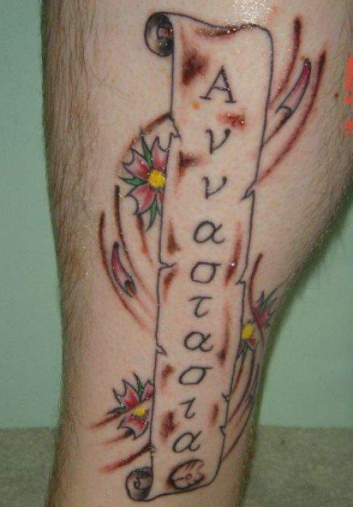 tatuaje griego 20