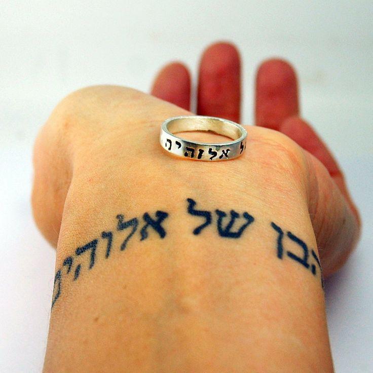 79 Tatuajes Hebreos Modelos Con Letras Judías