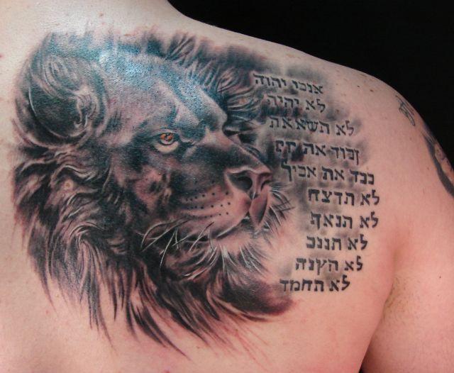 Significado De Los Tatuajes De Leones Los 8 Tipos
