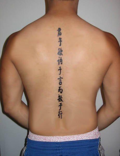 47 Tatuajes Chinos Con Letras Galeria De Disenos