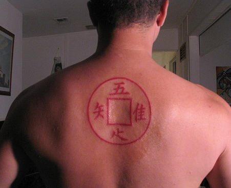 Upper Back Tattoo 1050