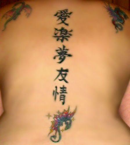 Back tattoo 524