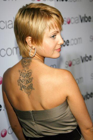 Back tattoo 53